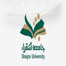 وظـائف أكاديمية شاغرة في كليات جامعة شقراء وظائف المملكة