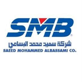 موظفة كول سنتر شركة سعيد محمد البسامي لشحن السيارات وظائف المملكة