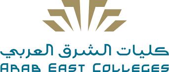 شعار كليات الشرق العربي Kaiza Today